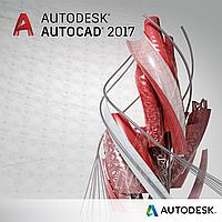 AutoCAD Продление подписки (Autodesk)