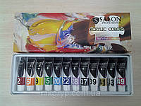 Набор красок  для росписи ногтей Salon Professional 12 шт Х 8мл.