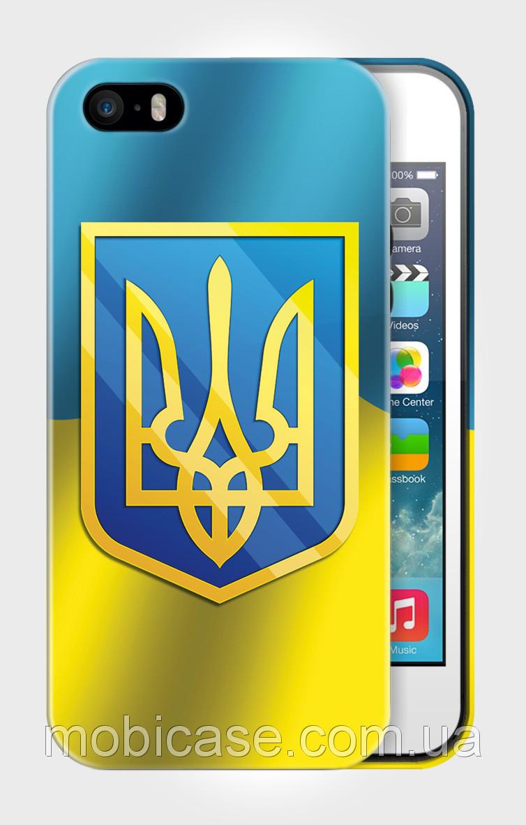 Iphone 55s National Symbols 1