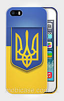 "Чехол для для iPhone 5/5s ""NATIONAL SYMBOLS 8""."