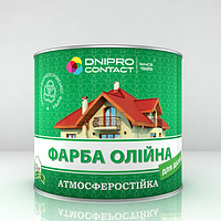Масляная краска МА-15 для крыш Вишнёвая Днепр-Контакт 2,5кг
