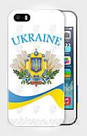 """Чехол для для iPhone 5/5s """"EMBLEM of UKRAINE 4""""."""