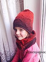 """Вязанная шапка  """"Звезда"""" комплект снуд шапочка на девочку на мальчика"""