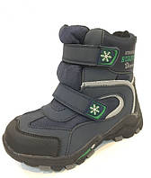 Детская зимняя обувь для мальчика (Tom.m) (разм: 31-38)