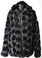 Шубка из вязаной норки с капюшоном длина-65 см на молнии  48р 50р 52р 54р 56р 58р