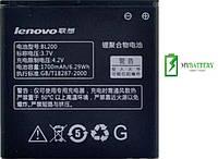 Оригинальный аккумулятор АКБ батарея Lenovo BL200 для Lenovo A580A700e