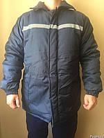Куртка утепленная с СВП. Распродажа