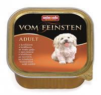 Animonda  Vom Feinsten с кроликом - консервы для собак 150 гр