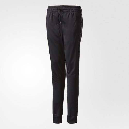 Детские брюки Adidas Originals NMD Superstar (Артикул: BQ8353)