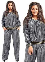 Женский брючный  костюм большого размера из бархата    +цвета