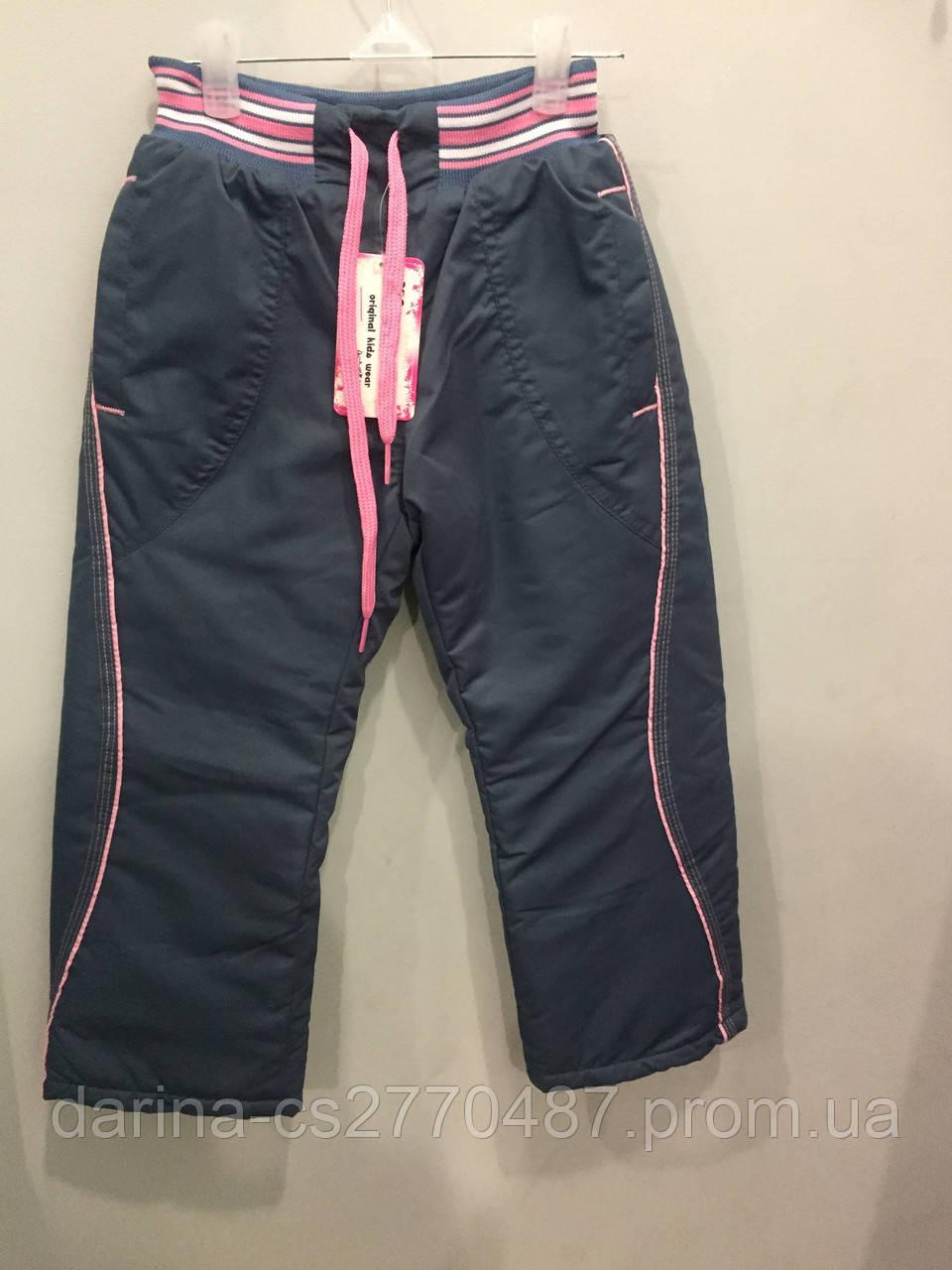 Теплые штаны для  104(4), 110(5)