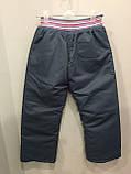 Теплые штаны для  104(4), 110(5), фото 4