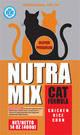 Nutra Mix Professional корм для взрослых котов 9