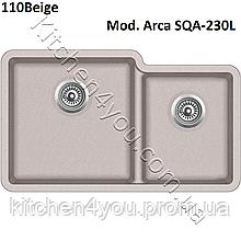 Двухчашевая гранітна мийка 810х480 мм. Aquasanita (Литва) Arca SQA-230L, монтаж під або в стільницю