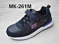 Детские кроссовки для мальчиков BIki 34-38