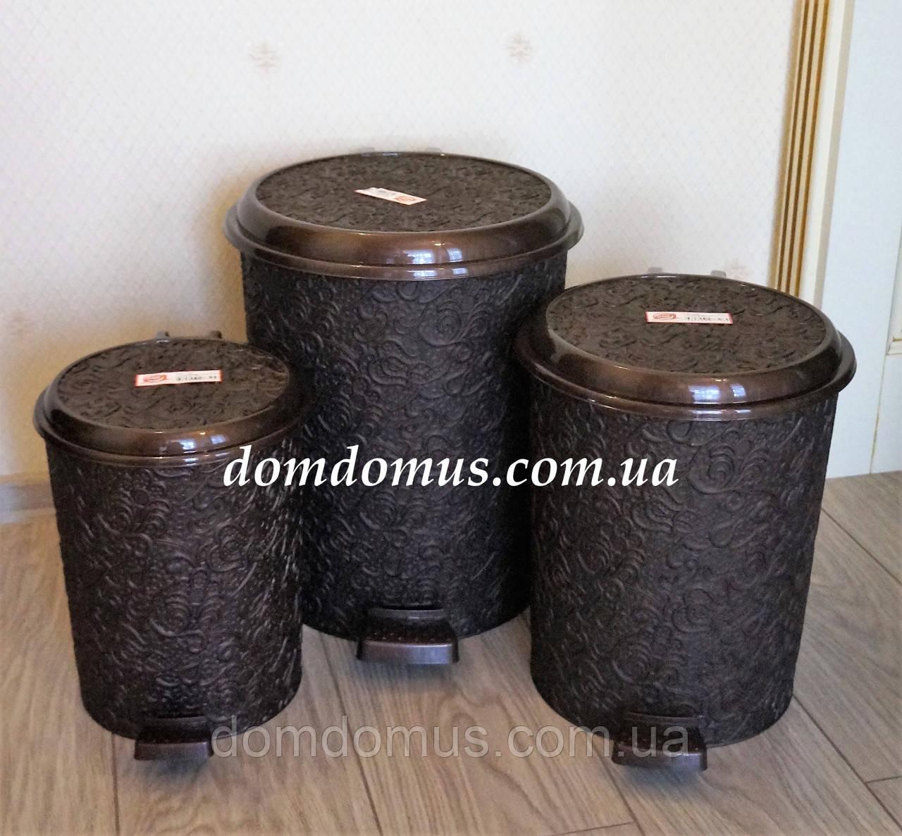 """Набор ведрер с педалью """"Ажур"""" (6, 10, 16 л) Elif Plastik, Турция,  коричневое"""