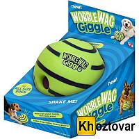 Игрушка для собак | Хихикающий мяч для собак | Wobble Wag Giggle
