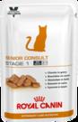 Royal Canin SENIOR CONSULT STAGE 1 консервы для котов и кошек старше 7 лет 100 гр