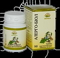 Таблетки аллерго-биол (90 шт.)