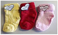 Носочки тёплые, для новорожденных.