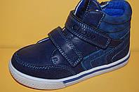 Детские демисезонные ботинки для мальчика ТМ Clibee p134  размеры 32
