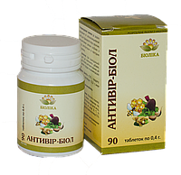 Таблетки антивир-биол (90 шт.)