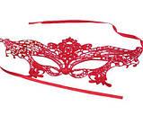 Маска для карнавала женская красная, фото 4