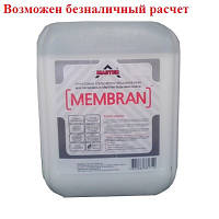 Мастер грунт Membran 10л ( 60шт/в пал)