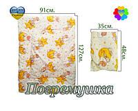 Детский комплект: одеяло и подушка-синтеон-Разные цвета!!!