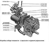 Раздатка ЗиЛ-130, Коробка отбора мощности ЗиЛ, фото 1