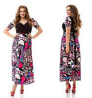 Женское модное платье в пол больших размеров 873 (р. 48-62)