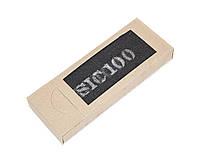 Сетка затирочная Polax SIC Р 80 280 х 105 мм 50 шт