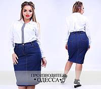 Джинсовая юбка большого размера (50-56)