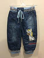 Теплые джинсы на махре для мальчика