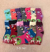 Детские махровые носочки, носки теплые, зимние