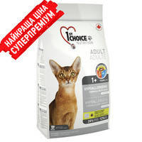 1st CHOICE (Фест Чойс) Hypoallergenic - гипоаллергенный корм с мясом утки для кошек 350 г