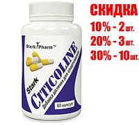 Stark Citicoline (Цитиколин, когницин, CDP-холин) 250 мг 60 капсул Stark Pharm