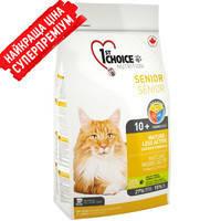 1st CHOICE (Фест Чойс) Senior - корм для кошек старше 10 лет 2.72 кг