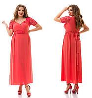Женское красивое платье в пол больших размеров с гипюром №874 (р. 48-62)
