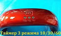 Мини лед лампа,Светодиодная LED лампа Nail Perfect Mini LED Lamp 9W для ногтей с 3-мя таймерами