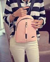 Рюкзак женский мини рюкзак с имитацией под змеиную кожу розовый