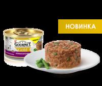 Gourmet Gold (Гурмет Голд) - Нежные биточки  с ягненком и зеленой фасолью для котов 85 гр