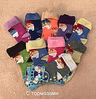 Махровые детские носочки, носки с тормозами