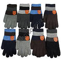 Перчатки детские одинарные для мальчиков 7-9 лет Оптом 5566 M