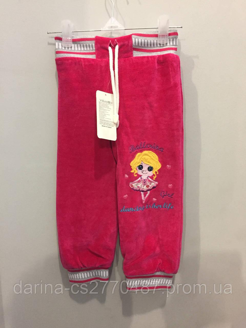 Теплые велюровые штаны для девочки