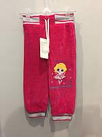Теплые велюровые штаны для девочки, фото 1