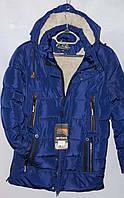 Подростковая куртка для мальчика р.140-164 Зима
