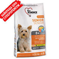 1st Choice (Фест Чойс) SENIOR TOY and SMALL BREED - корм для собак мини и малых пород старше 8 лет 2.72