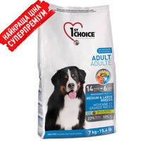 1st Choice (Фест Чойс) ADULT MEDIUM & LARGE breed - корм для собак средних и крупных пород 15+подарок