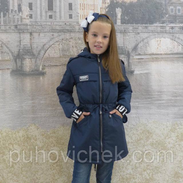 Детская куртка для девочки парка модная